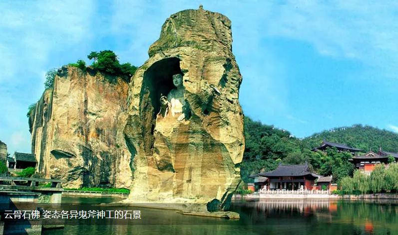 柯岩风景区 - 大香林景区